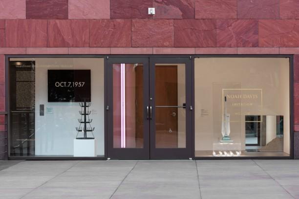 storefront: Noah Davis: Imitation of Wealth