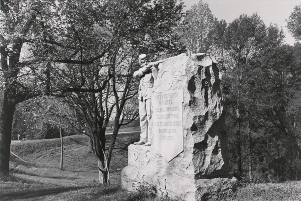 Fifty-Seventh Ohio Infantry. Vicksburg National Military Park