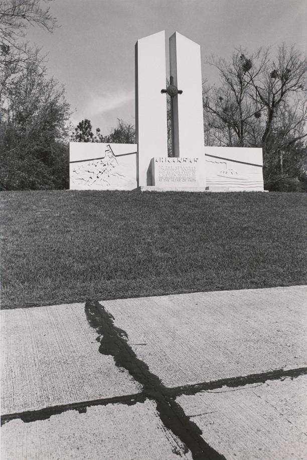 Arkansas State Memorial. Vicksburg National Military Park