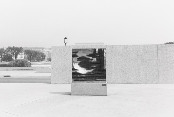 Untitled, Textured Square Sculpture