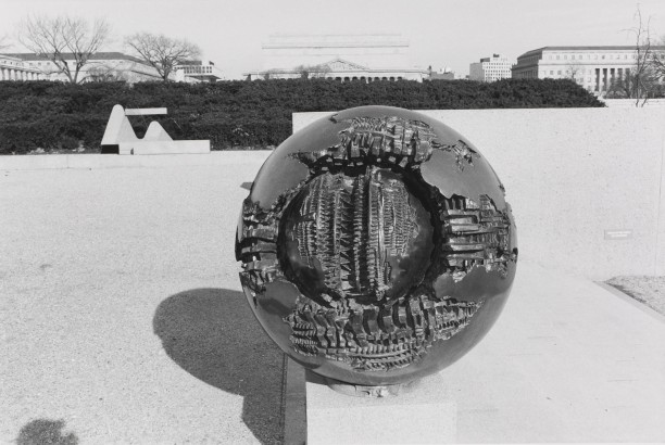 Untitled, Sculpture of Textured Indented Sphere