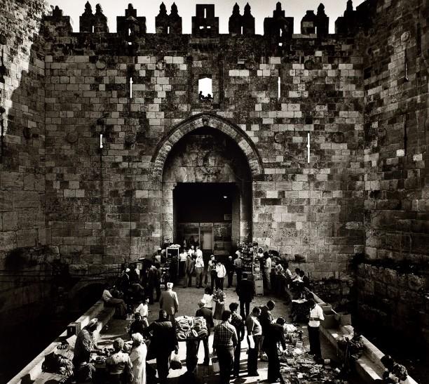 Damascas Gate