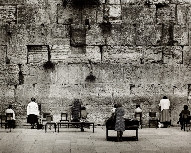 Wailing Wall, Women's Section