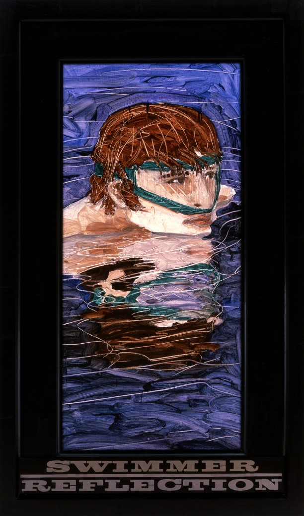 Swimmer and Reflection