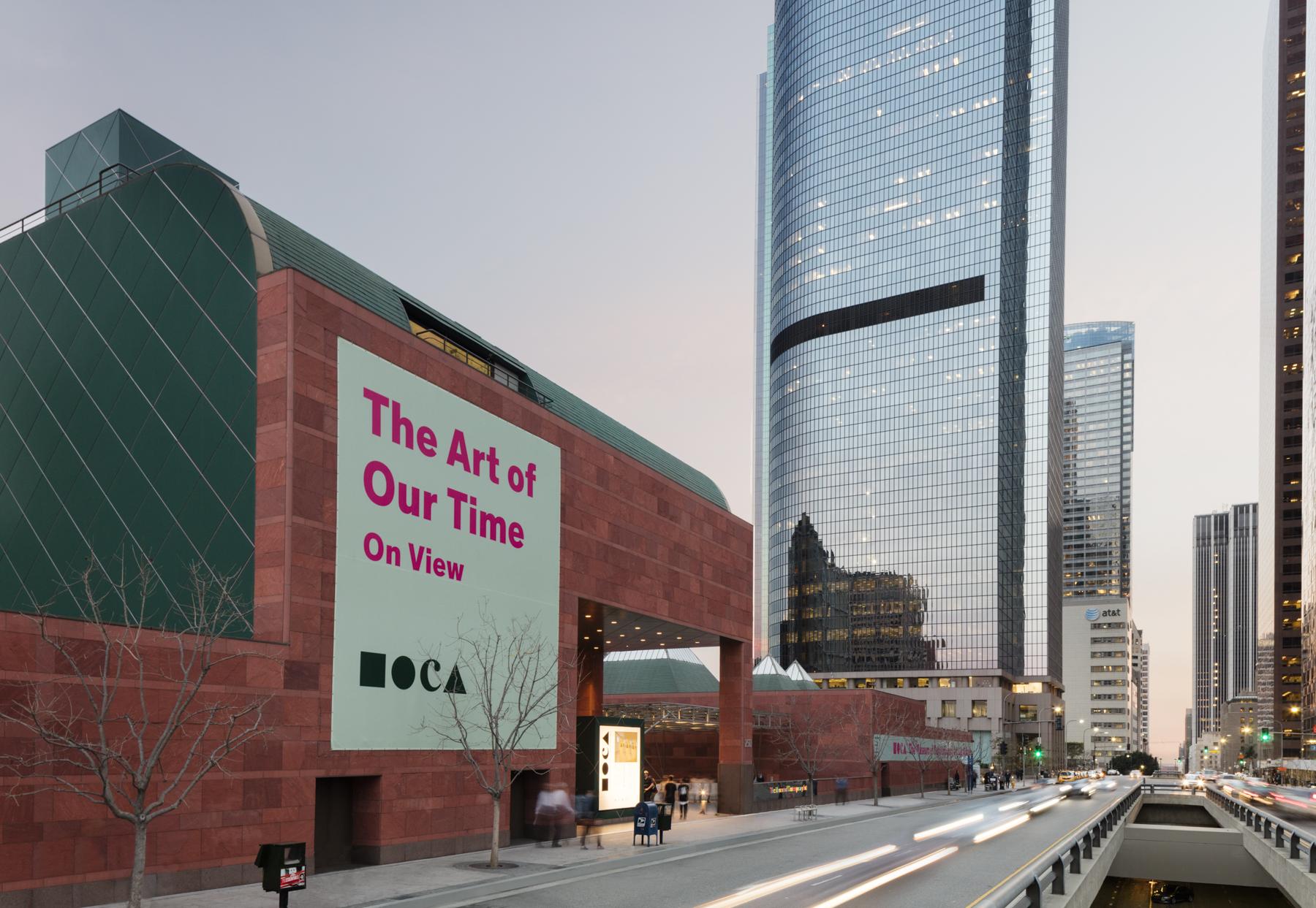 MOCA Grand Avenue, photo by Elon Schoenholz