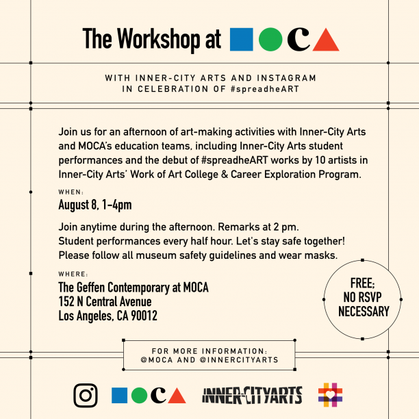 The Workshop at MOCA